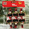 Новогодний декор деревянный на прищепке с грифельной доской 0187 (6 шт)