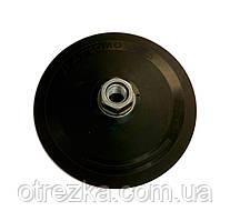 """Диск универсальный  """"АТТОМО""""  125 мм."""