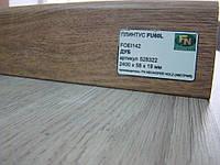 Плинтус МДФ Neuhofer Holz FU60L FOEI142 Дуб 2400х58х19 мм.