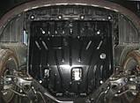 Захист картера двигуна і кпп Hyundai Azera 2005-, фото 2