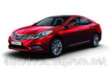 Защита картера двигателя и кпп Hyundai Azera  2005-