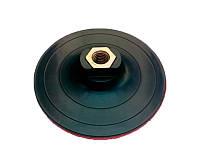 Диск универсальный  115 мм. пластик