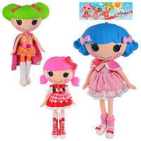 Кукла ЛАЛАЛУПСИ, 3 вида, в кульке, 17-10-38см