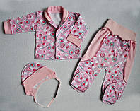 Комплект ясельный для малышей из 3 предметов  (ползуны, распашонка, чепчик) розовый 49/56 см