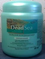 Белита Бальзам-кондиционер для всех типов волос Dead Sea минеральный,интенсивно питает и увлажняет RBA /83-93