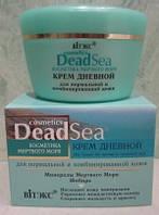 Белита Дневной Крем для лица для нормальной и комбинированной кожи Dead Sea оптимальный уход RBA /32-36