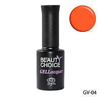 """Цветной гель-лак Beauty Choice """"Оранжевый яркий"""" GV-04, 10 мл"""