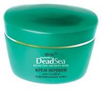Белита Ночной Крем для лица для сухой и чувствительной кожи Dead Sea питает,восстанавливает RBA /12-56