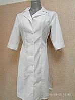 Белый медицинский халат, женский