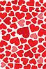 Вафельная картинка Валентинка A4 (код 1262)