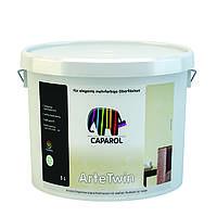 Шпатлевка для внутренней декоративной отделки ArteTwin Basic Caparol 5 L