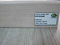 Плинтус МДФ Neuhofer Holz FU60L FOBU006  Бук Белый 2400х58х19 мм.