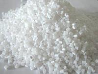 Пенопластовая гранула (0,5 м куб.)
