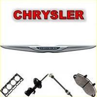 Автозапчасти Chrysler | Запчасти Крайслер
