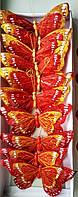 Бабочки декоративные 20 см