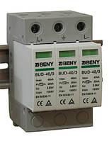 Ограничитель перенапряжения PV (грозоразрядник) DC SPD BUD-40/3 3P/1000v/40kA