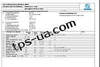 Регулировочные данные  Motorpal  3436