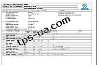 Регулировочные данные  Motorpal  3475