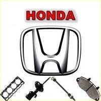 Автозапчасти Honda | Запчасти Хонда