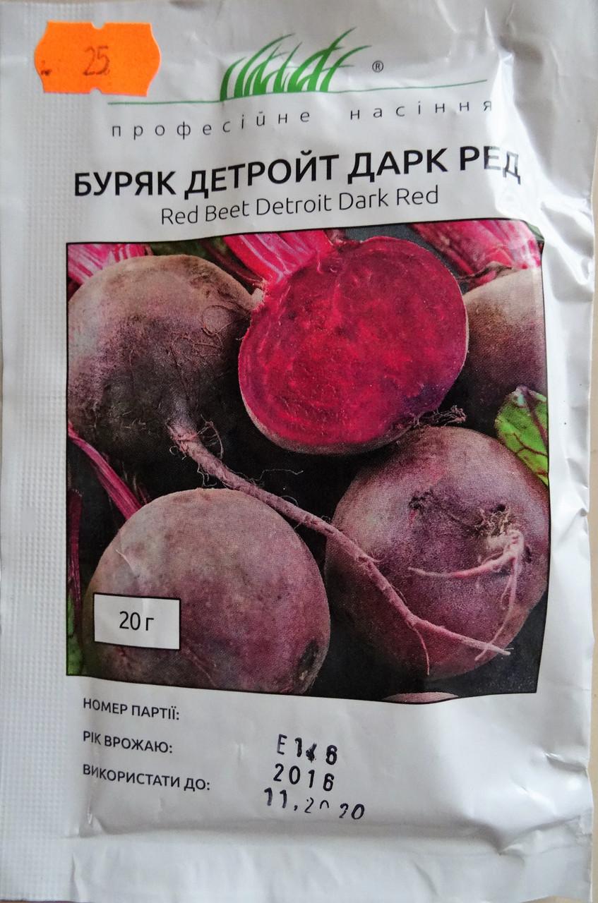 Семена  буряка сорт Дарк Ред 20 гр