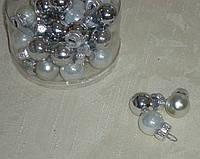 Новогодние стеклянные шарики 1,5 см 3 шт (разные)
