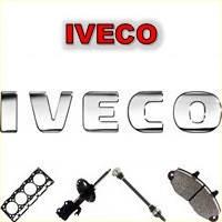 Автозапчасти Iveco | Запчасти Ивеко