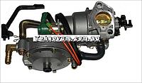 Карбюратор на генератор (мотоблок) 188, и газовый редуктор