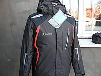 Куртки лыжные Columbua