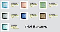 Стеклоблок цветной волна 1908/W стекломасса Чехия