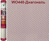 """Обои стекловолоконные WELLTON OPTIMA декоративные """"Диагональ-WO440"""" , 25 кв.м"""
