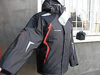 Купить лыжную куртку и костюм Columbia в интернете