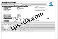 Регулировочные данные  Motorpal  4216