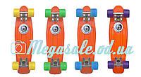 Скейтборд/скейт Penny Board (Пенні борд фіш) Fishskateboards: помаранчевий, до 80кг