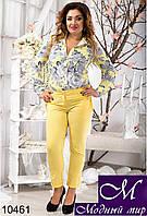 Женские желтые укороченные брюки (48, 50, 52, 54, 56) арт. 10461