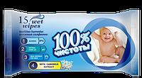 Влажные салфетки для детей с экстрактом ромашки, 15 шт.