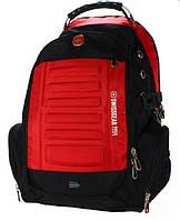Рюкзак SwissGear/Wenger SA1419R c отделением для ноутбука.