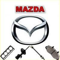 Автозапчасти Mazda   Запчасти Мазда