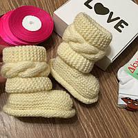 """Пинетки шерстяные """"Снегурочка"""", 10-13 см + подарок (2 пары носочков и красивая упаковка)."""