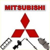 Автозапчасти Mitsubishi | Запчасти Митсубиси