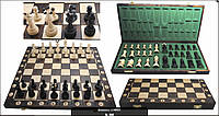 Шахматы 1008 CONSUL коричневые