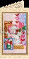 Набор для вышивки бисером открытка Амурчик
