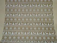 Декоративная ткань-мешковина коричневая 90 см