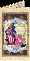 Набор для вышивки бисером открытка Подарок для любимой