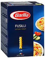 Макароны Barilla Fusilli №98, 500г. Италия