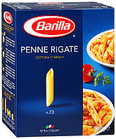 Макароны Barilla Penne Rigate 500г. Италия