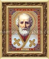 Набор для вышивки бисером Икона святителя Николая Чудотворца