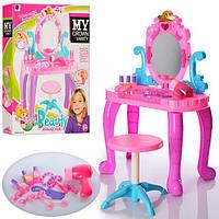 Туалетный столик трюмо Beauty 661-39
