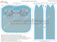 Сумочка-заготовка бисером Инди (голубая)