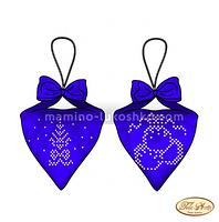 Схема для вышивки бисером Пендибуль новогодний синий