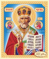 Схема для вышивки бисером иконы Николай Чудотворец